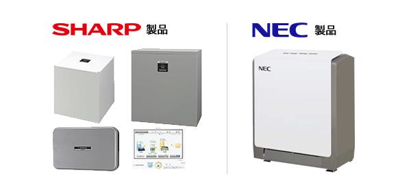 NECとシャープの蓄電池